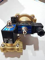 """Клапан электромагнитный 1 1/4"""" DN32 220В (соленоид) нормально закрытый, фото 2"""