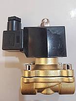 """Клапан электромагнитный 3/4"""" DN20 220В (соленоид) нормально закрытый, фото 3"""