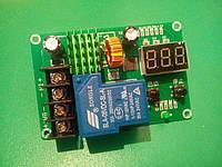 Модуль управления зарядом XH-M604 6 - 60 В
