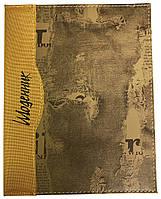 Дневник, переплет тканевый с кожаными вставками, фото 1