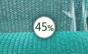 Сітка затінюють 10 м відсоток затінення 45 %