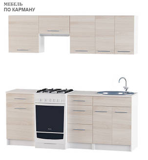 Вариант №1 Кухня ЭКС 2,0 м под врезную мойку, фото 2