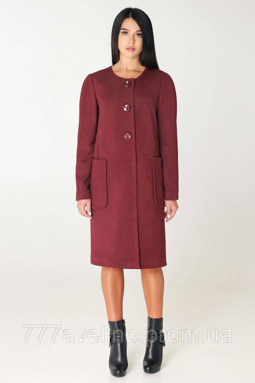Женское пальто демисезонное большие размеры