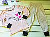 Пижамка для девочки на рост 104-116 см