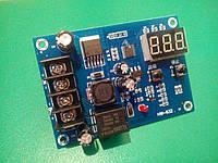 Модуль управления зарядом XH-M603 12 - 24 В ( HW-632 )