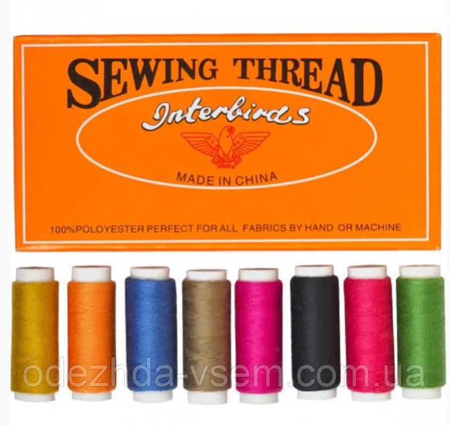 Нитки швейные Набор