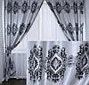Комплект готовых штор  блэкаут 227(Б) 2 шторы шириной по 1м.