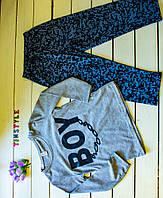 Пижамка для мальчика на  рост 104 см, фото 1