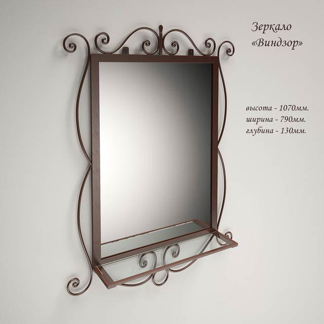 """Изящное зеркало ВИНДЗОР в металлическом обрамлении, производитель фабрика мебели """"TENERO"""""""