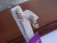 Серебряные серьги с золотой пластиной, фото 1