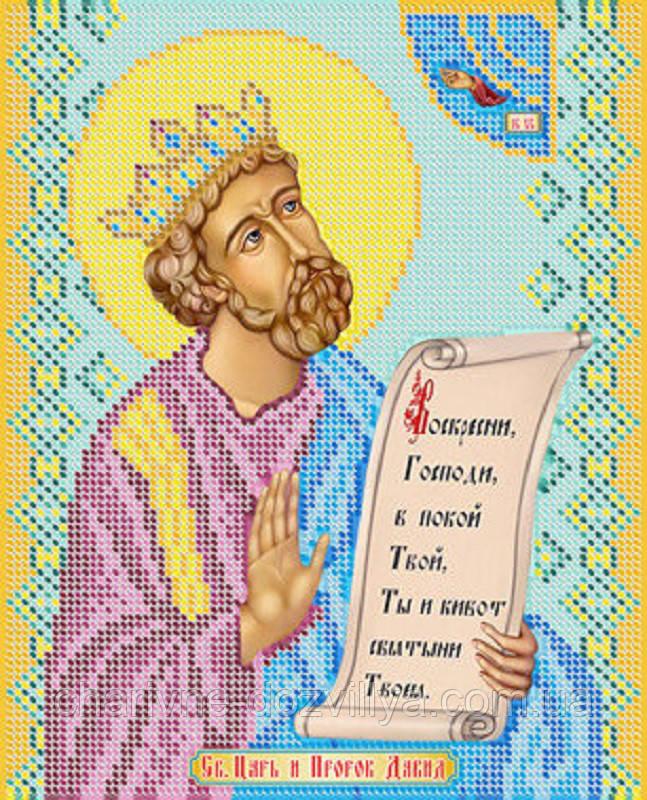 """Схема для вышивки бисером именная икона """"Святой Царь Давид"""""""