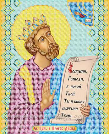 """Схема для вышивки бисером именная икона """"Святой Царь Давид"""", фото 2"""