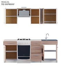 Вариант №1 Кухня ЭКС 2,0 м под накладную мойку, фото 3
