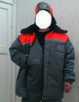 Куртка рабочая теплая с меховым воротником