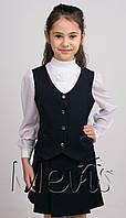 Костюм на девочек в школу (жилет и юбка) 1970 синий