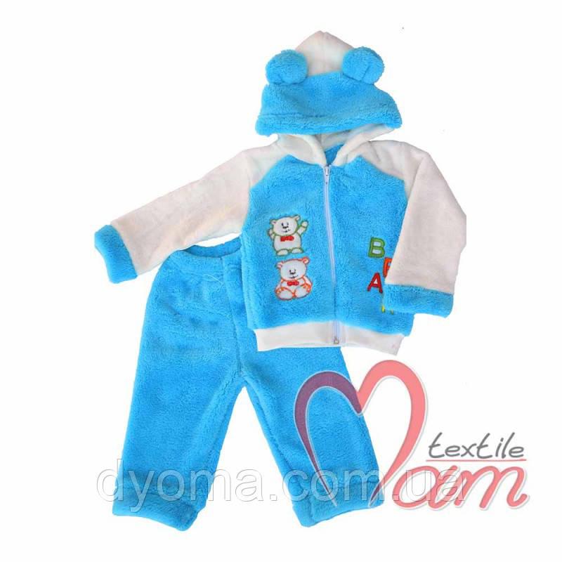 """Детский костюм """"Балу"""" для новорожденных"""