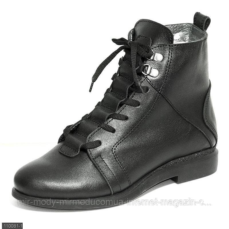 Ботинки 110081-1 МШ