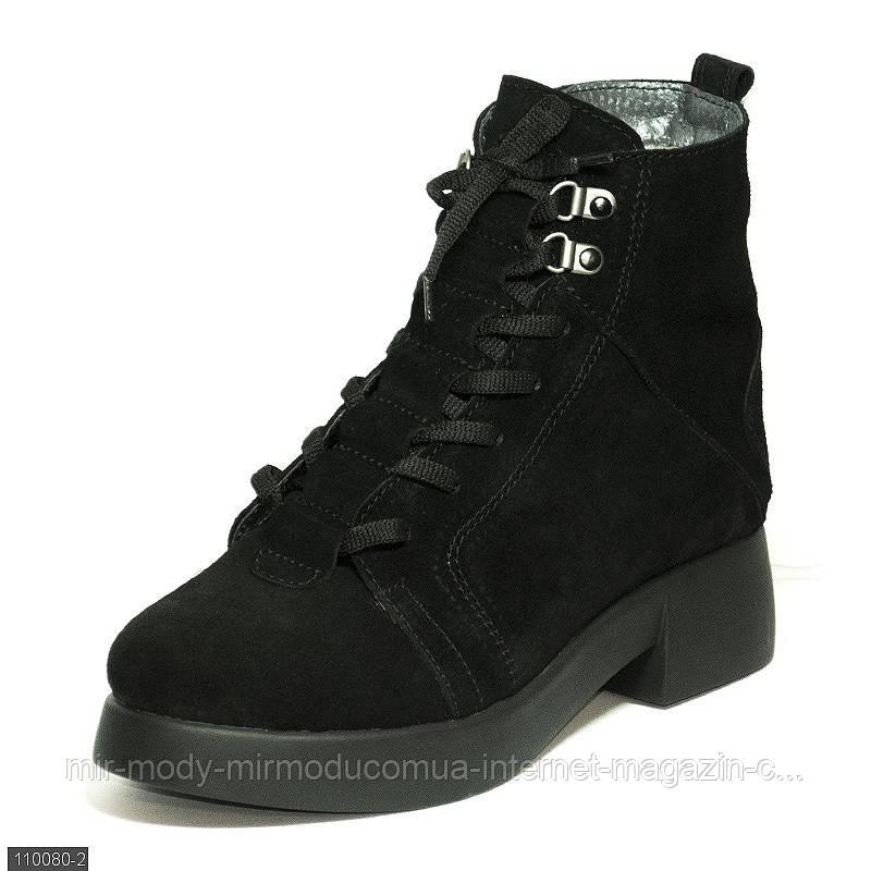 Ботинки 110080-1 МШ