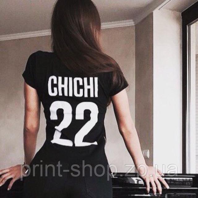 Печать именная футболка с номером именем фамилией