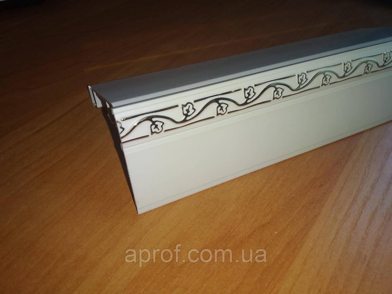 """Карниз алюмінієвий """"БПО-06 2м (дворядний, зі знімною передньою панеллю)"""