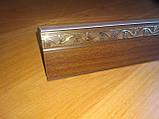 Карниз алюминиевый БПО-06 (двухрядный, со сменной передней панелью), фото 4