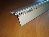 Карниз алюминиевый БПО-06 (двухрядный, со сменной передней панелью), фото 6