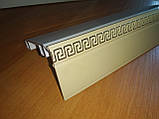 Карниз алюминиевый БПО-06 (двухрядный, со сменной передней панелью), фото 7