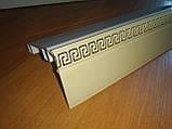 """Карниз алюмінієвий """"БПО-06 2м (дворядний, зі знімною передньою панеллю), фото 7"""