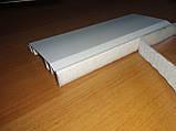 Карниз алюминиевый БПО-06 (двухрядный, со сменной передней панелью), фото 8