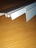 Карниз алюминиевый БПО-06 (двухрядный, со сменной передней панелью), фото 9