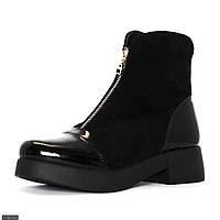 Ботинки 110079-2 МШ