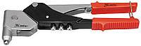 Заклепочник ручной 263 мм MTX, поворотный 0-360 градусов, заклепки 2,4-3,2-4,0-4,8 мм. 405339