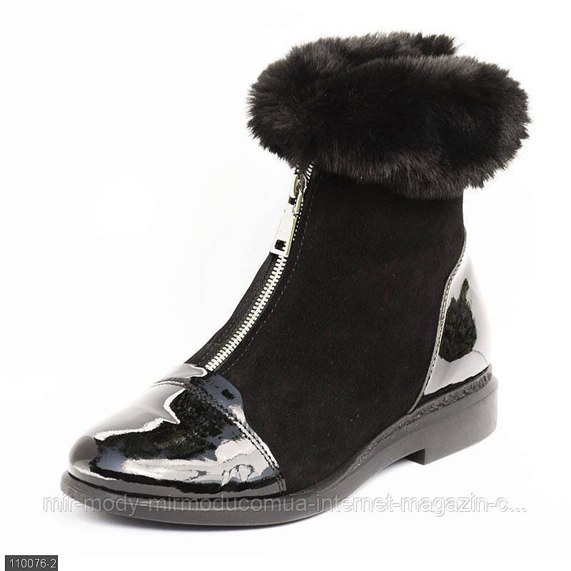 Ботинки 110076-2 МШ