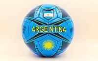Мяч футбольный №5 гриппи Argentina 6726: PVC, сшит вручную, фото 1