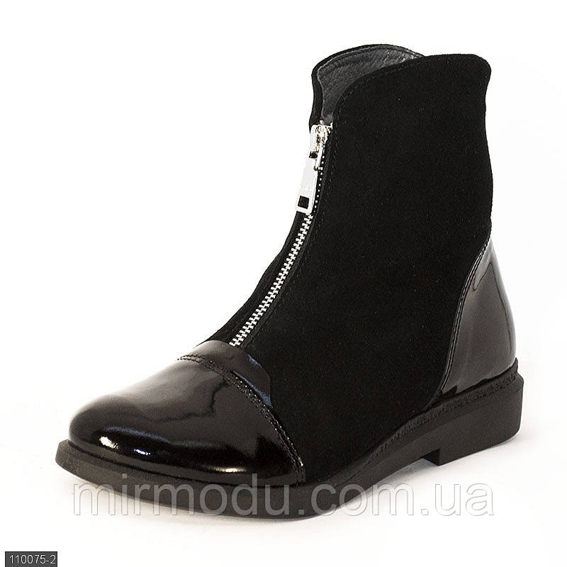 Ботинки 110075-1 МШ