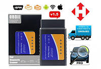 Автосканер ELM327 v1.5 WI-FI iPhone/Android/Windows чип PIC18F25K80