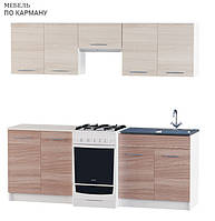 Вариант №1 Кухня ЭКС 2,1 м под накладную мойку шимо ясень светлый+темный