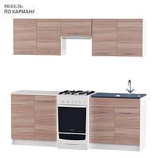 Варіант №1 Кухня ЕКС 2,1 м під накладну мийку, фото 2