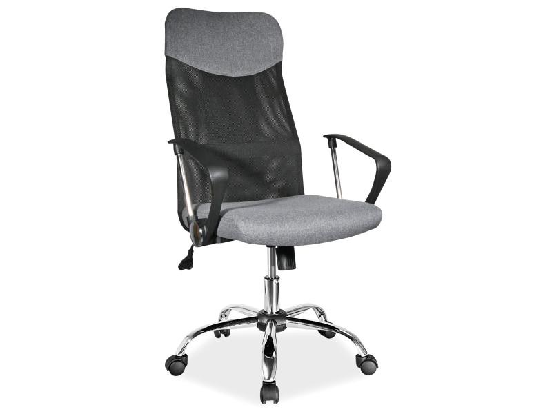 Компьютерное кресло Q-025 ткань Signal серый