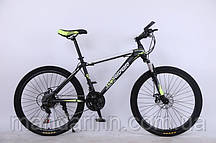 Спортивный велосипед TopRider-611 26 дюймов. Дисковые тормоза. Салатовый.