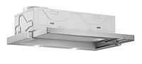 Полновстраиваемая вытяжка BOSCH DFL063W50 340м3/год
