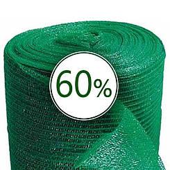 Сетка затеняющая 10 м плотность  60 %