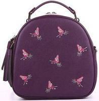 7af321e04aca Фиолетовая женская сумка в категории рюкзаки городские и спортивные ...