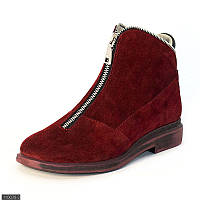 Ботинки 110070-2 МШ