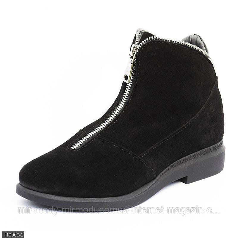 Ботинки 110069-2 МШ