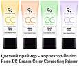 Праймер-корректор цветной Golden Rose CC Cream Color Correcting Primer (4 вида), фото 3