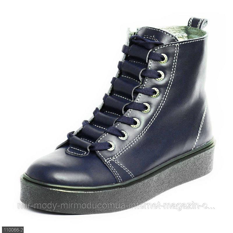 Ботинки 110066-1 МШ