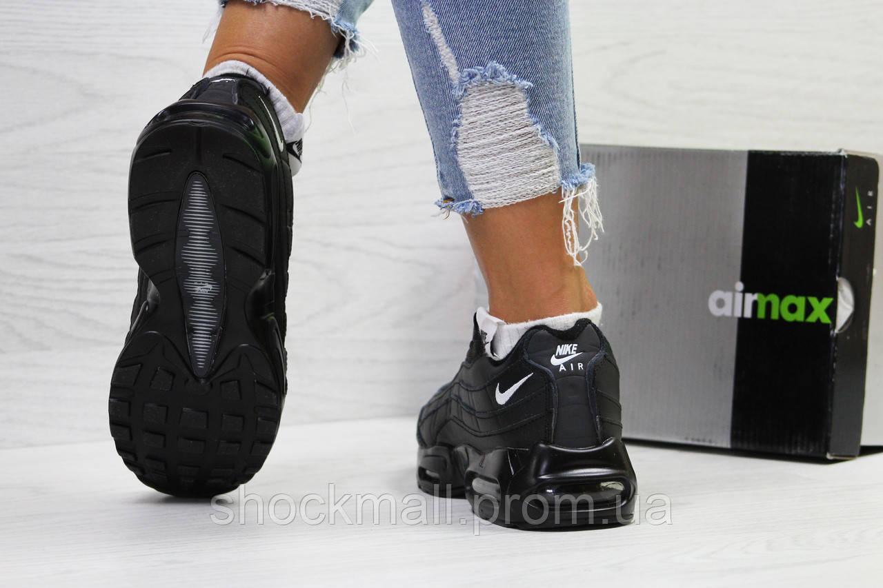 Кроссовки черные Nike Air Max 95 женские подростковые реплика 6e5cc6b2611f6