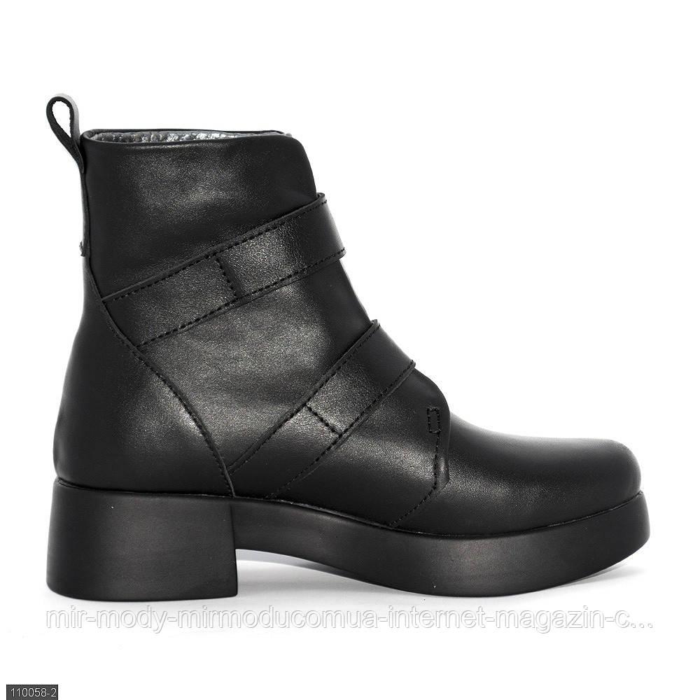 Ботинки 110058-2 МШ