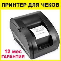 Принтер 5860K для чеков. Термо принтер для печати фискальных чеков кассовых аппаратов, POS терминалов 1С JEPOD